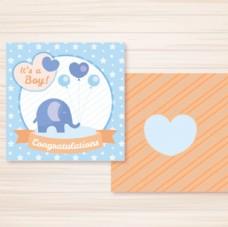 大象母婴儿童宝宝沐浴卡