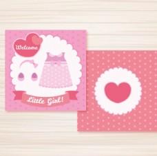 粉色母婴儿童宝宝沐浴卡