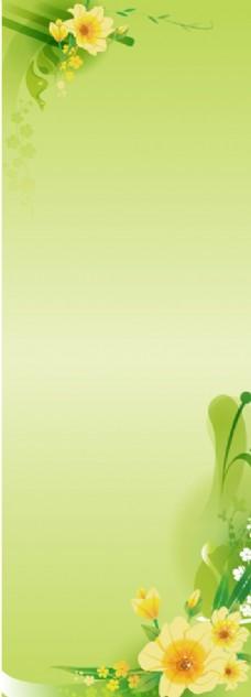 绿色春天展架