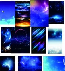 星空蓝色星空星云