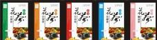 牡丹花茶 标签