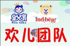 米兜熊标志