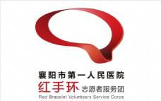 中国卒中学会红手环志愿者服务团