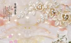 室雅兰香珠宝背景墙
