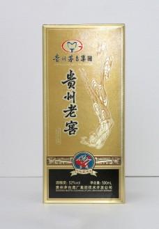 贵州老窖     金尊