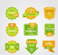 9款橙绿色春季促销标签矢量图