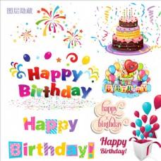 生日英文字体设计