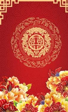 中国红牡丹