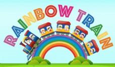 卡通儿童节坐彩虹火车的孩子