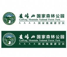 新会圭峰山logo标志