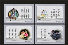 中国风体育文化古典展板