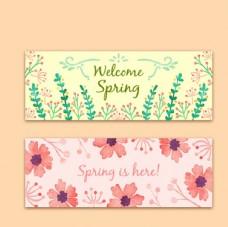 两款手绘春季花草横幅