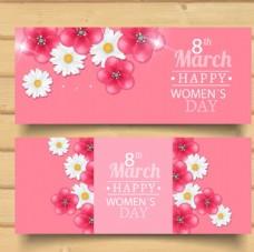 粉色花卉三八妇女节横幅