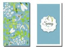 手绘水彩春季花卉邀请卡