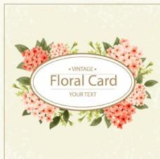 手绘水彩春季花卉椭圆框架
