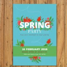 蓝底花卉春季派对海报