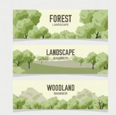 三款春季绿色树林横幅