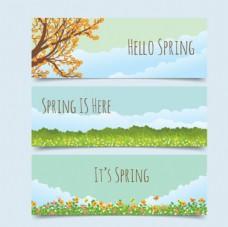 卡通春季花草树木横幅