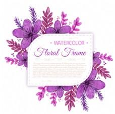 手绘水彩春季花卉标签