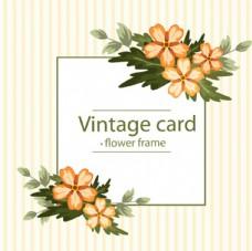条纹春季橙色花卉邀请卡