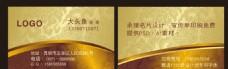 金色花纹背景公司企业用名片