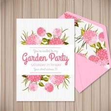 条纹粉色春季花卉邀请卡