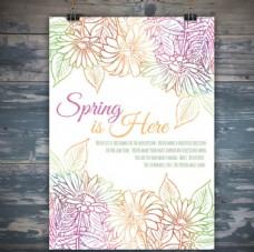 白底春季花卉海报