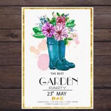 水彩春季水鞋花卉派对海报