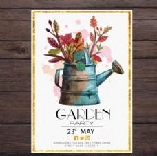 水彩春季水壶花卉派对海报