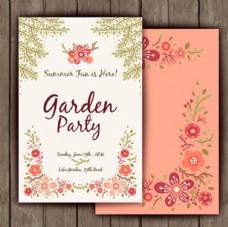 写意春季花卉派对海报