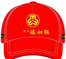 妇联小红帽