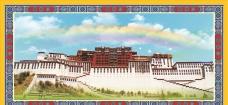 藏式画框布达拉宫