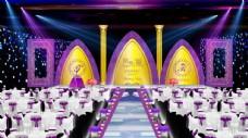 紫色主题婚礼