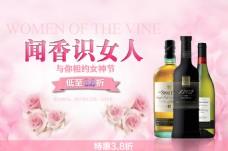 粉色香槟海报