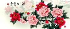 美丽时尚牡丹花装饰画