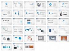 企业VI 设计文件