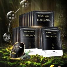 美妆黑面膜森林光效主图设计高清psd下载