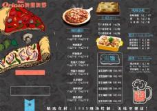 披萨店菜单 西餐厅菜单设计