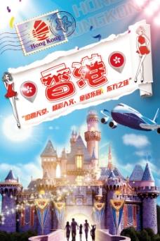 旅行海报之香港