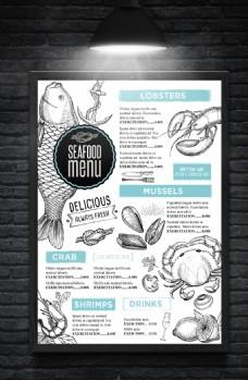 手绘插图餐厅菜单价目表模板