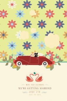 花卉背景邀请卡