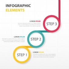 彩色信息图表元素