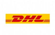 DHL物流集团