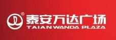 泰安万达广场logo