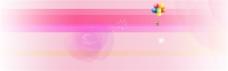 温馨粉色banner背景图