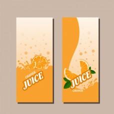果汁扁平海报