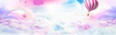 粉色唯美云彩背景