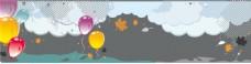 彩色气球banner背景