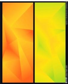 橙色几何背景图片