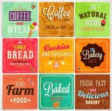 厨师产品标签